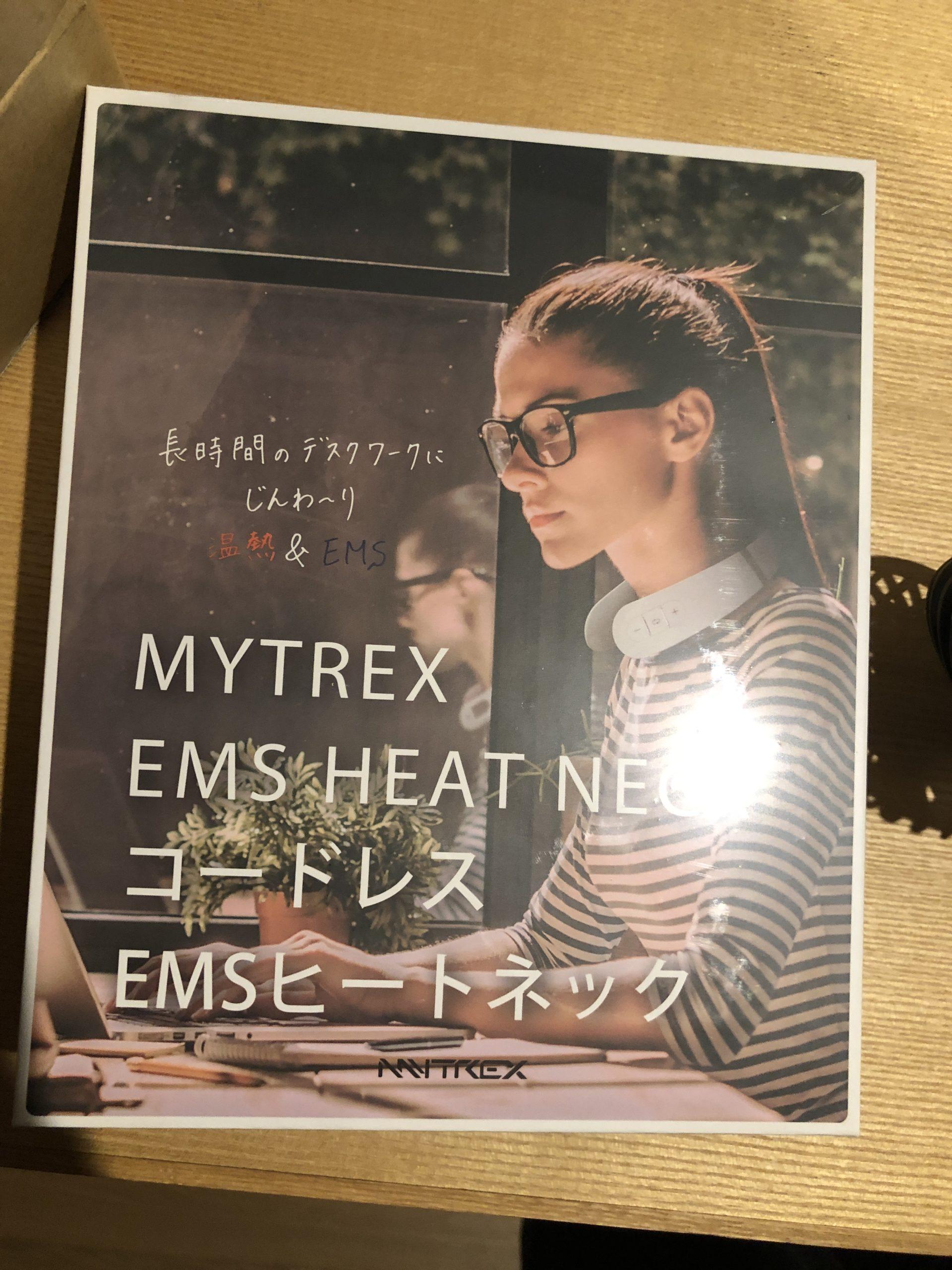 マイトレックス EMCコードレスヒートネック パッケージ
